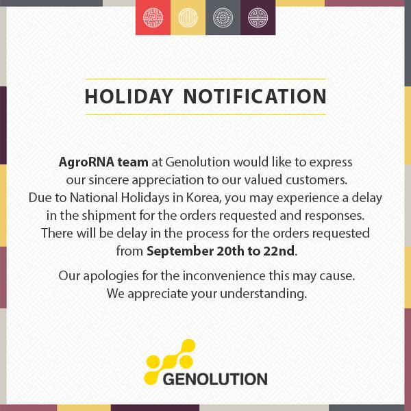 20210909_Holiday_Notification
